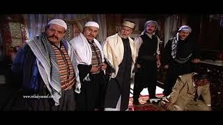 باب الحارة ـ انتقام اهل الحارة من مأمون بيك ـ ميلاد يوسف ـ وائل شرف