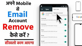 How to remove Email Account from Android   Remove email Account from Android 2021   AVSEdutech