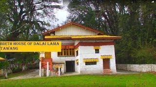 Birth House of Dalai Lama in Tawang, Arunachal Pradesh