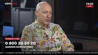 Гордон об Эдуарде Успенском
