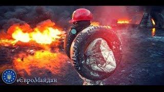 #EuroMaidan - Rise of an Empire (#ЄвроМайдан, #ЕвроМайдан) 2014