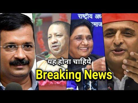 Diwali और राजनीतिक हलचलें | Hum Bharat ke Log ep. 45 |WLBS News