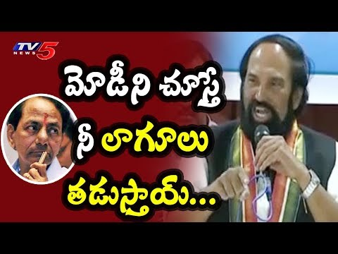 pcc chief uttam kumar reddy fires on CM kcr for cheating telagana people