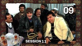 Chai Khana - Season 11 - Ep.09