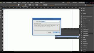 Как присвоить произвольный css-класс к любому объекту в Adobe Muse?