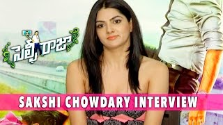 SakshiChaudhary About Movie