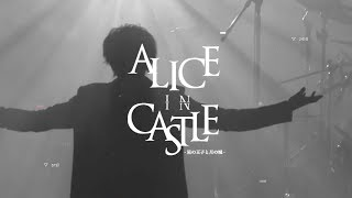 A914THANNIVERSARYLIVE「ALICEINCASTLE」-星の王子と月の城-