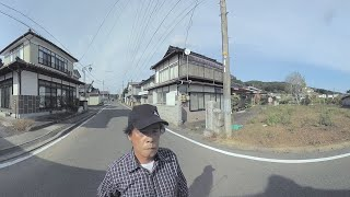 Fukushima 360: walk through a ghost town in the nuclear disaster zone