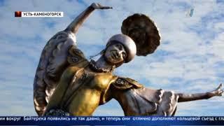 А из нашего окна: какие символы столицы есть в городах Казахстана