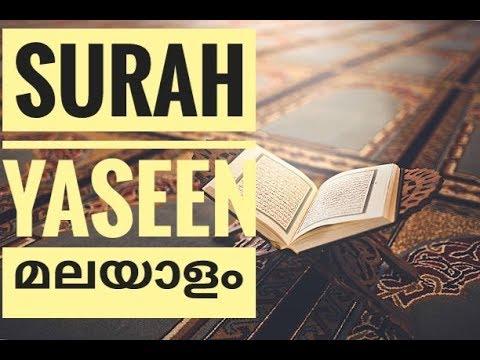 Download Quran Malayalam Translation Yaseen Video 3GP Mp4