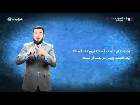طبيب فرنسي يروي تمسكه بالإسلام
