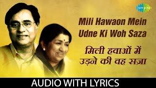 Mili Hawaon Mein Udne Ki Woh Saza with lyrics | मिली