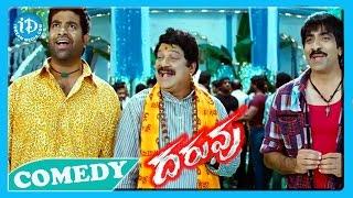 Power Ravi Teja Back To Back Comedy Scenes  Daruvu Movie