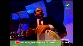 اغاني حصرية عادل المختار اصبر تحميل MP3