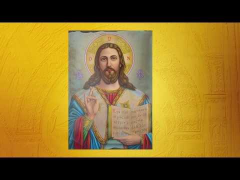 Βυζαντινοί Ύμνοι – Τραγούδια της Χριστιανοσύνης