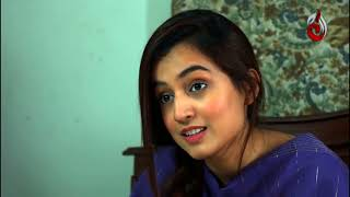 Kiya Yusra Aur Saad Bhai Say Milnay Ghar Jayain Ga ? | Iman Aur Yaqeen | Best Scene
