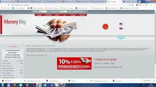 Скрипт хайпа money-big на GC 2013