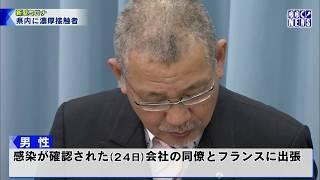 2月27日 びわ湖放送ニュース
