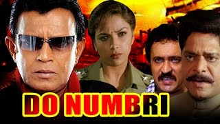 Do Numbri 1998 Full Hindi Movie  Mithun Chakraborty Sadashiv Amrapurkar Johnny Lever