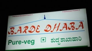 preview picture of video 'barde dhaba belgaum'