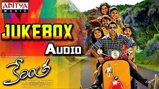 Kerintha Telugu Movie Full Songs - Jukebox || Sumanth Aswin, Sri Divya