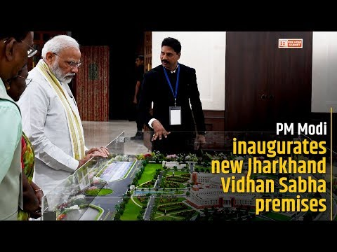 PM Modi inaugurates new Jharkhand Vidhan Sabha premises