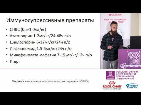 Субботин А. С. - Лечение миастении