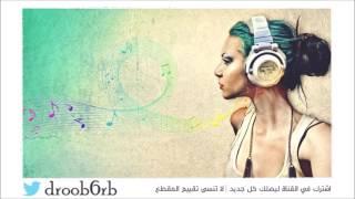 تحميل اغاني أمينة فاخت - يا سحاب الريف - صوت الخليج MP3