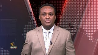 ESAT DC Daily News Wed 15 Aug 2018
