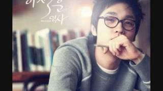 SG Wannabe 이석훈 - 그대를 사랑하는 10가지 이유