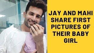 jay bhanushali mahhi vij adopt childrens - Free video search