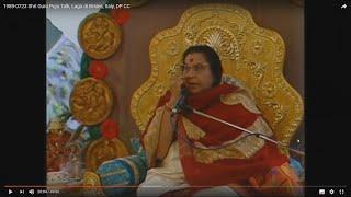 Guru Purnima Puja (morning) thumbnail