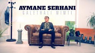 Aymane Serhani ايمن سرحاني - Galethali Mimti گالتهالي ميمتي (Avec Safir Pianiste)
