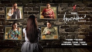 Anuradha - Official Trailer