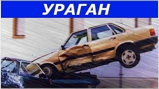 «УРАГАН» — Фильм Катастрофа, Боевик, Триллер / Зарубежное Кино