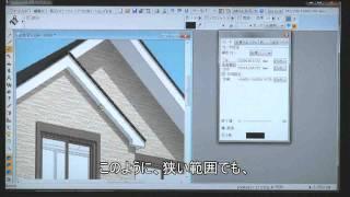 Piranesi6動画フォトリアルパース作成方法2/3フェード実践
