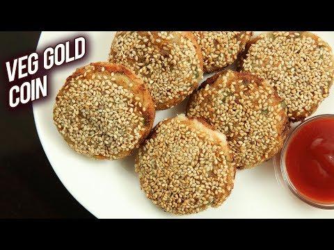 Veg Gold Coin Recipe – Chinese Veg Starter – Sesame Gold Coin – Tiffin Box Recipe – Ruchi