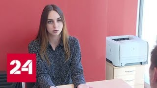 Кредит под видом бесплатного сертификата: как языковые школы наживаются на клиентах - Россия 24