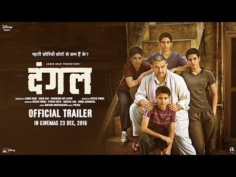 Dangal Movie Trailer