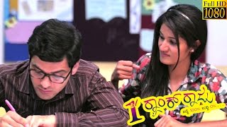 First Rank Raju - Promo 01 | New Kannada Movie 2015 | Guru Nandan, Apoorva Gowda