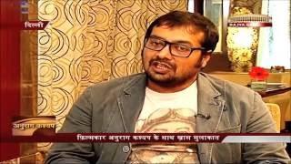 Anurag Kashyap  Advice For Filmmakers