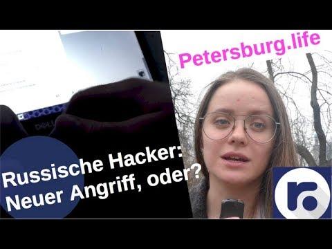Russische Hacker: Neuer Angriff, oder? [Video]