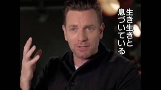 ディズニー『プーと大人になった僕』インタビューforKODAKInCamera