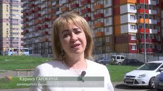 Выбираем: ЖК Суворовский