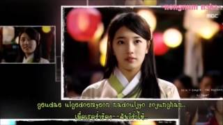[ThaiSub] Gu Family Book Ost. Part 8 Would you be my love rain? - Shin Jae