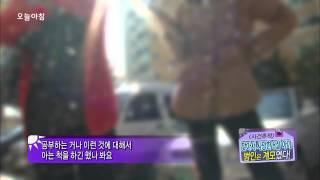 오늘 아침 '사건추적' - 맞아서 사망한 8살 아이, 범인은 엄마!, #02 20131031