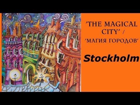 Книга черная магия содержание