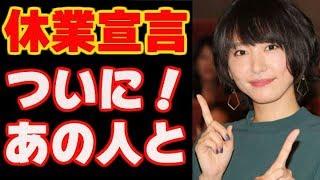 【新垣結衣】恋ダンスの後はリアル婚活に意欲マンマン! - YouTube