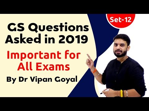GS Questions asked in 2019 I Important GK Questions for all Exams I Study IQI Dr Vipan Goyal ISet 12