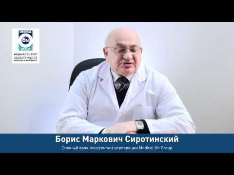 Лечение гормонами при раке простаты